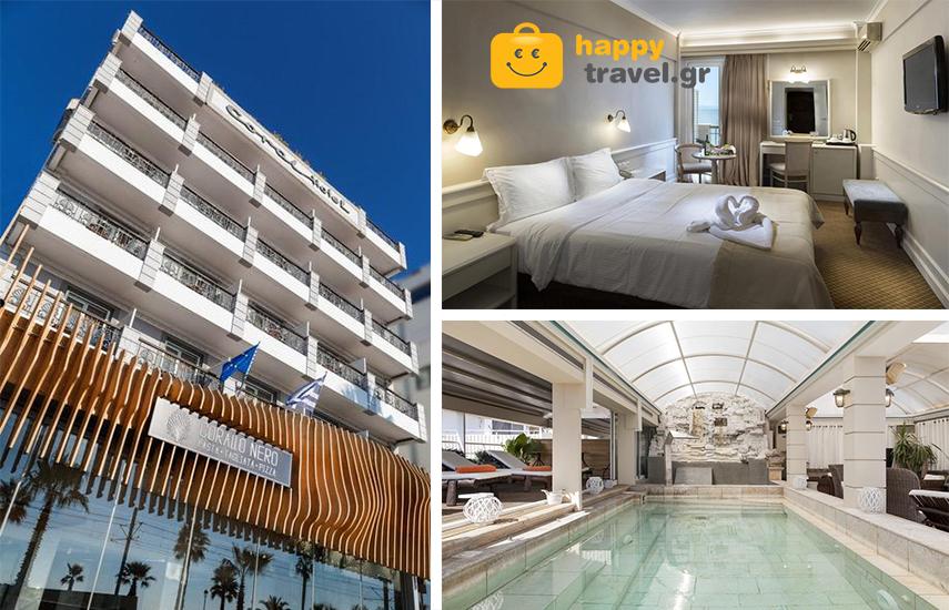 228€ από 380€ για 3ήμερη διαμονή, με Πρωινό & Ημιδιατροφή, στο πολυτελές 4άστερο ''Coral Hotel'' στο Παλαιό Φάληρο εικόνα