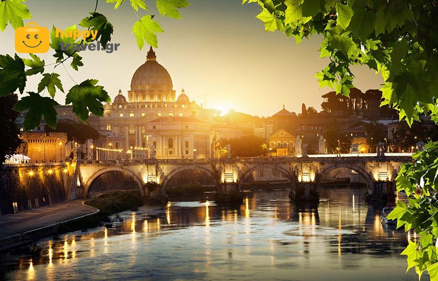 ΡΩΜΗ 4-8 ΔΕΚΕΜΒΡΙΟΥ στη καλύτερη τιμή της αγοράς! 191€ με Αεροπορικά, Κεντρικό Ξενοδοχείο, Πρωινό, Μεταφορές & Φόρους εικόνα