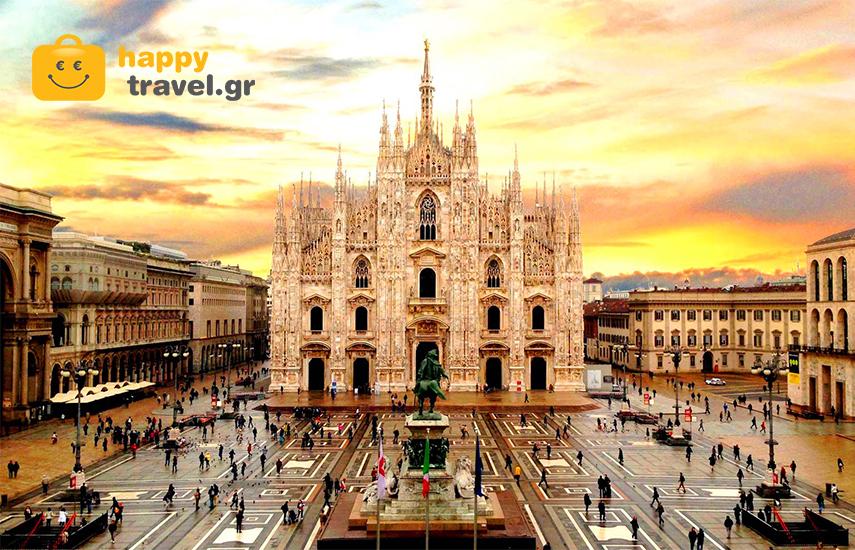ΜΙΛΑΝΟ 15-18 ΟΚΤΩΒΡΙΟΥ στη καλυτερη τιμη της αγορας! 221€ με Αεροπορικα, Κεντρικο Ξενοδοχειο, Πρωινο, Μεταφορες & Φορους