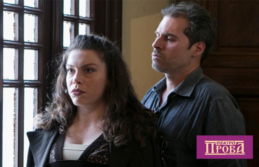 8€ από 15€ για είσοδο 1 ατόμου στην ανατρεπτική κωμωδία του Παναγιώτη Μέντη ''H Αναζήτηση'', στο θέατρο ''Πρόβα''