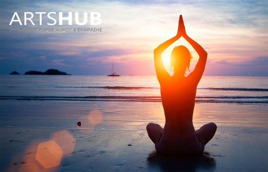 15€ από 35€ για 4 μαθήματα ''Hatha Yoga'', διάρκειας 1 μήνα, για υγιές σώμα & ψυχική υγεία, στην σχολή χορού ''ARTSHUB'', στη Δάφνη, δίπλα στο μετρό