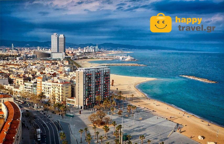 ΒΑΡΚΕΛΩΝΗ 6-10 ΔΕΚΕΜΒΡΙΟΥ στη καλύτερη τιμή της αγοράς! 324€ για 5 μέρες με Αεροπορικά, Mεταφορές, Κεντρικό Ξενοδοχείο & Φόρους πληρωμένους εικόνα