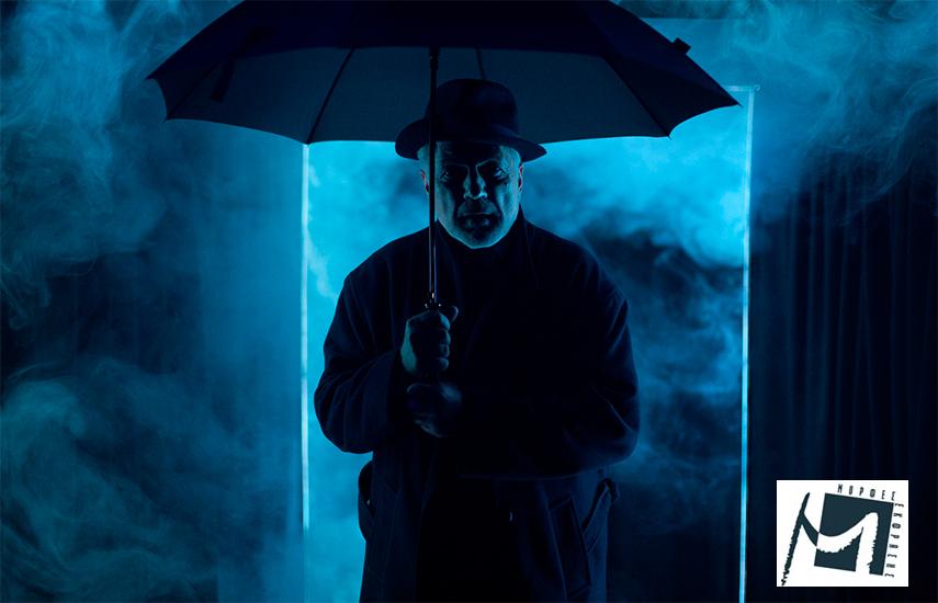 7€ από 12€ για είσοδο στο αριστούργημα του Φ.Ντοστογιέφσκι ''Το όνειρο ενός Γελοίου'', με τον Θωμά Κινδύνη σε μια συγκλονιστική ερμηνεία, 3η χρονιά επιτυχίας στο Θέατρο Μόρφες Έκφρασης