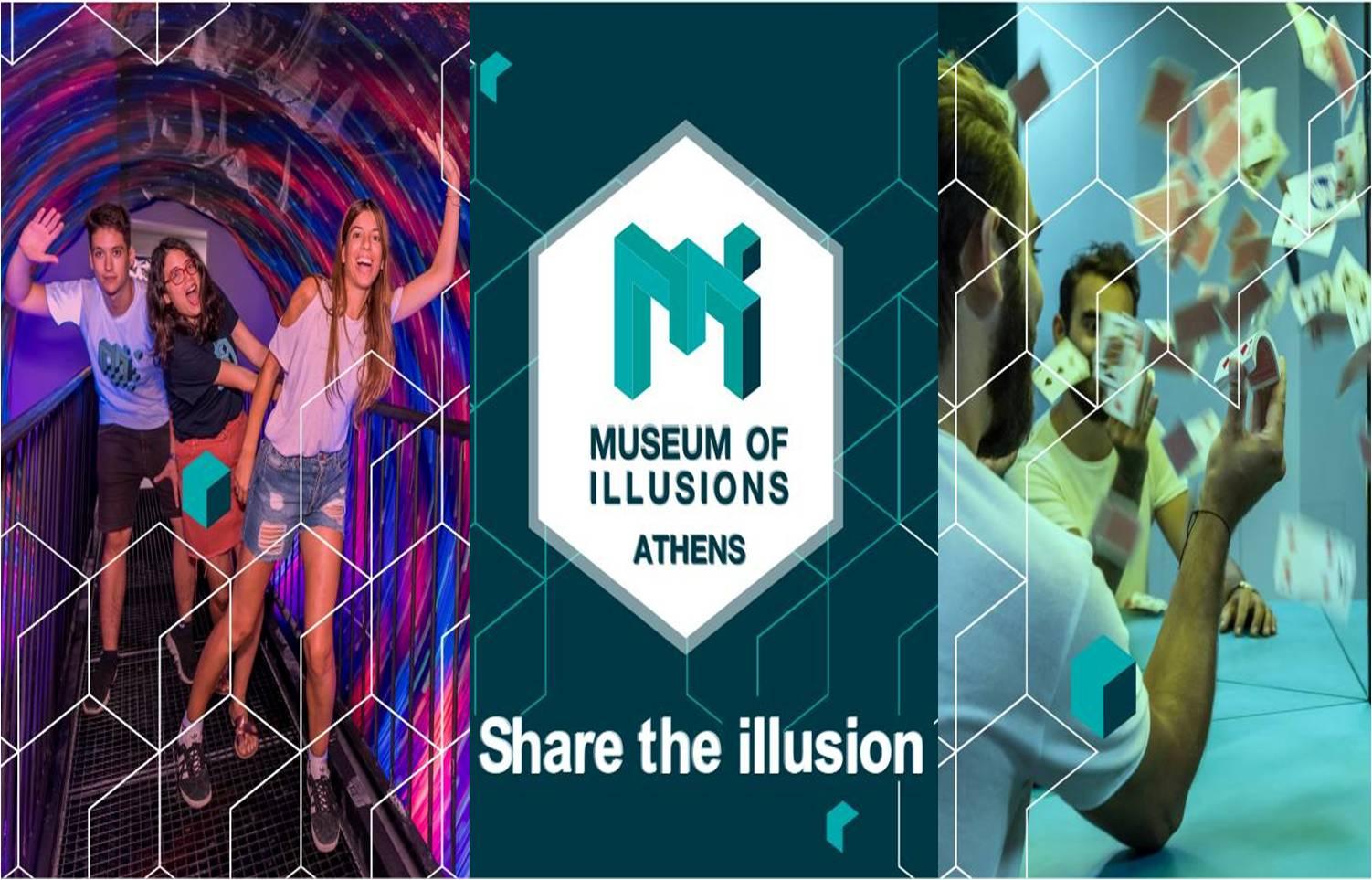 4,5€ από 9€ για είσοδο στο ολοκαίνουργιο ''Museum of Illusions Athens'' (Μουσείο Ψευδαισθήσεων) στην Ερμού! ...γιατί η πραγματικότητα είναι απλά μία ψευδαίσθηση, αν και πολύ επίμονη! Μια εμπειρία ζωής! εικόνα