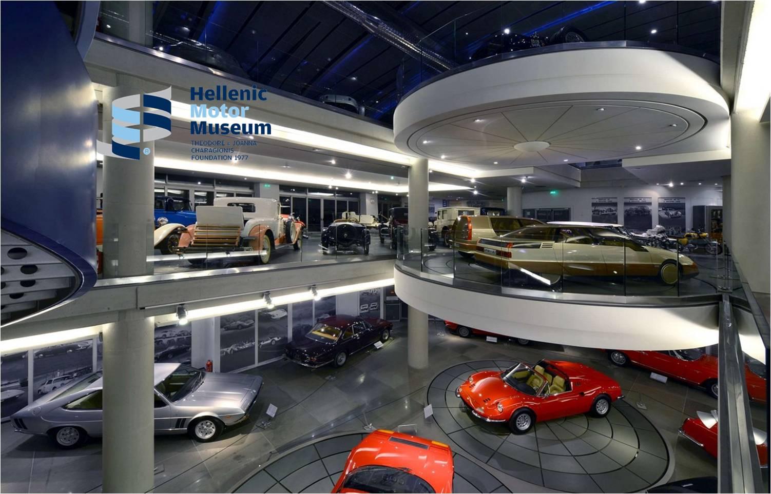 Από 4€ για είσοδο στο ''Ελληνικό Μουσείο Αυτοκινήτου'', αφιερωμένο στην τεχνολογία και στην εξέλιξη του αυτοκινήτου, με περισσότερα από 110 εκθέματα. Επιπρόσθετα οδηγήστε στον ΠΡΟΣΟΜΟΙΩΤΗ της F1 του μουσείου με μόνο 4€!