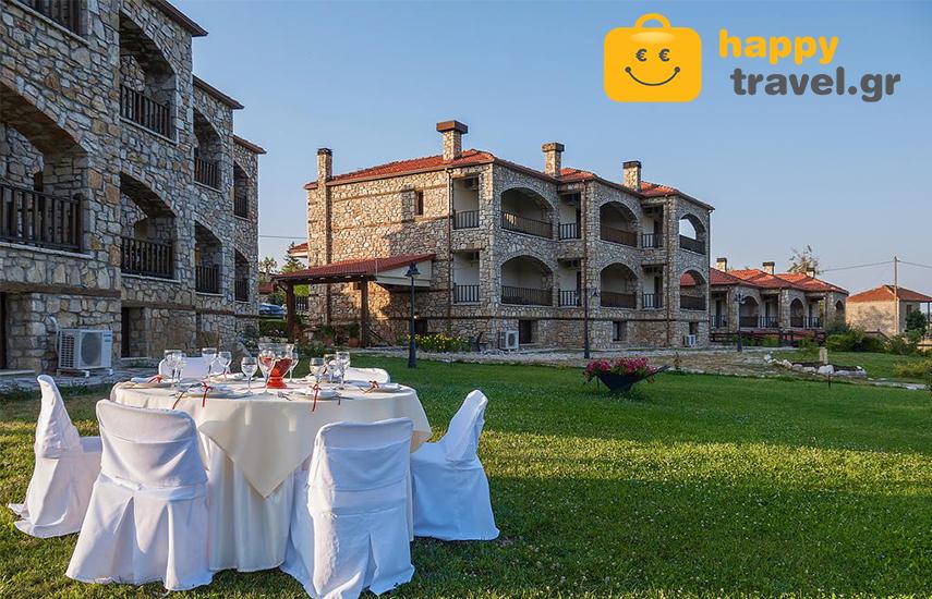 Απόδραση στη Λίμνη Πλαστήρα: Aπό 108€ για 3ήμερη απόδραση, με Ημιδιατροφή ή Πρωινό & Tζάκι, στο ειδυλλιακό ''Aiolides Hotel''