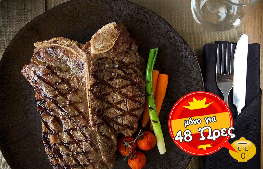 ΜΟΝΟ ΓΙΑ 48 ΩΡΕΣ: 9,9€ από 30€ για menu Νεουορκέζικης κουζίνας για 2 άτομα, με μοναδικές fusion επιρροές, στο ''UNIQKO'', το πασίγνωστο εστιατόριο της Μαρνας Ζέας με τη μοναδική θέα! εικόνα