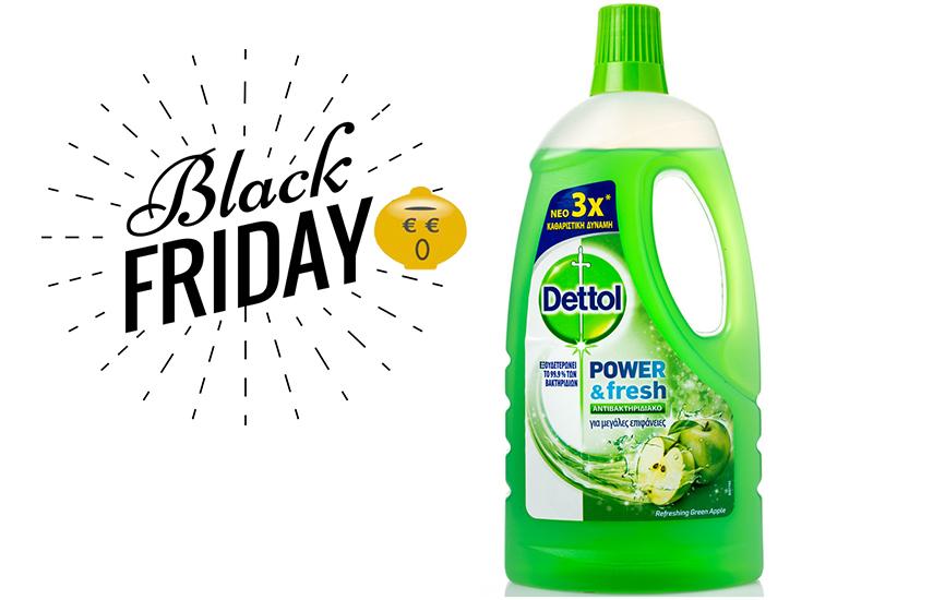BLACK FRIDAY DETTOL Καθαριστικό Πατώματος Green Apple. 5,9€ από 15€ για 3 συσκευασίες του 1lt, το νέο πρωτοποριακό προϊόν που εξουδετερώνει το 99,9% των βακτηριδίων! εικόνα