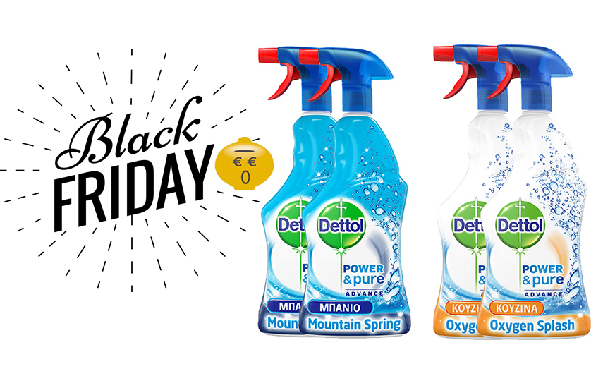 BLACK FRIDAY DETTOL Πολυκαθαριστικά Spray Κουζίνας & Μπάνιου: 8,9€ από 20€ για 4 συσκευασίες 750ml (2+2) που εξουδετερώνουν το 99,9% των μικροβίων! H Καλύτερη τιμή της αγοράς! εικόνα