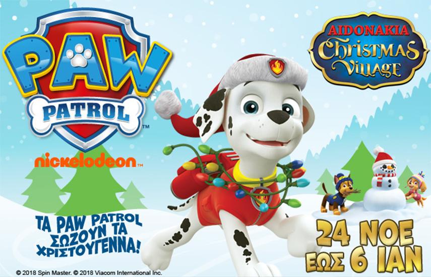 Aidonakia Christmas Village με τα Paw Patrol: 14,50€ από 19,50€ για Ημερήσιο Βραχιόλι (All Day Pass) αξίας 16,50€ & 1 Μάρκα για Συγκρουόμενα Αυτοκίνητα αξίας 3€, στον απόλυτο Χριστουγεννιάτικο προορισμό του Αμαρουσίου!
