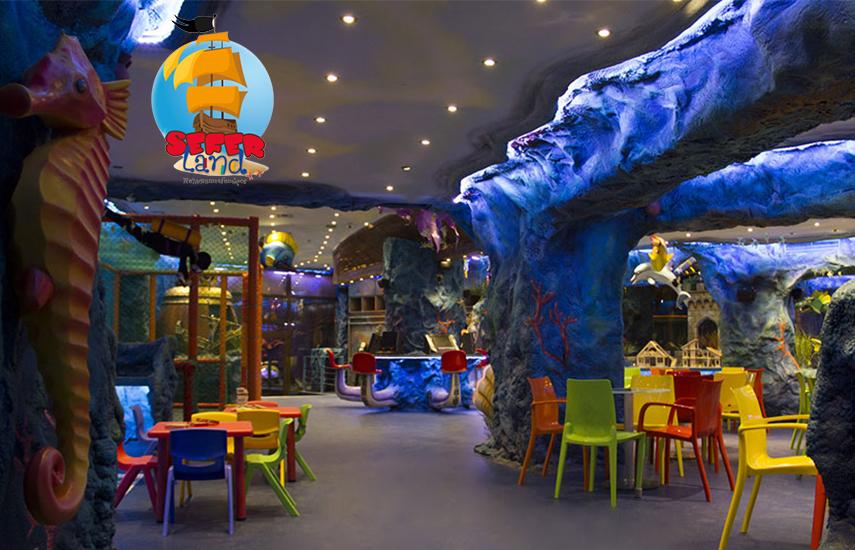 Από 5€ γία είσοδο 1 Παιδιού & του συνοδού του με Απεριόριστο Χυμό, Καφέ & Pop Corn, Συμμετοχή σε όλες τις δραστηριότητες & Επίβλεψη στον πρωτοποριακό παιδότοπο ''Seferland' στο Περιστέρι, τον πιο όμορφο και μοναδικό χώρο για παιδιά στην Αθήνα!