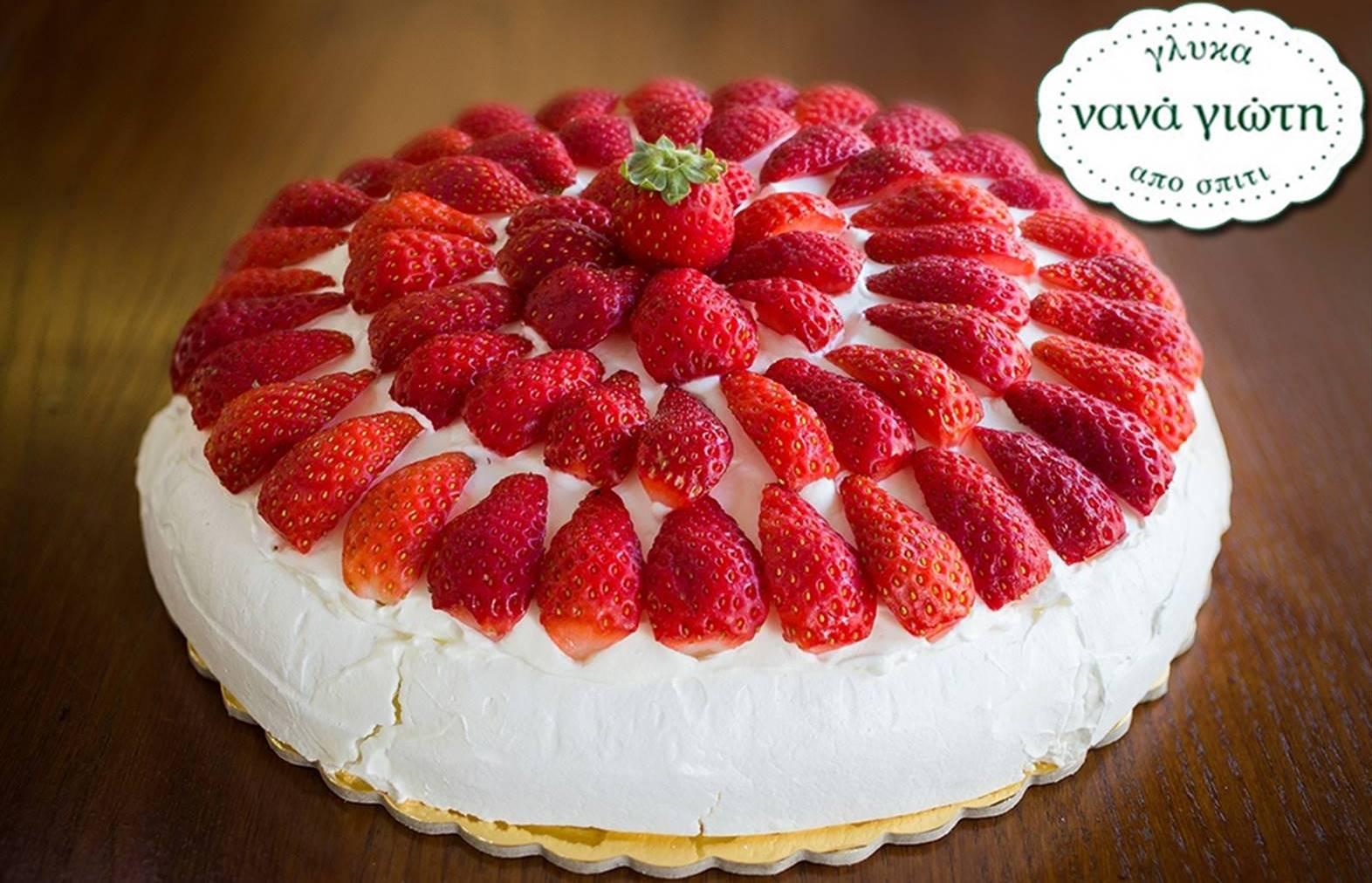 15€ από 25€ για τη φημισμένη τούρτα Pavlova (8 έως 10 ατόμων) των ζαχαροπλαστείων ''Νανά Γιώτη'' με επιλογή από 5 γεύσεις, σε Βριλήσσια & Χαλάνδρι