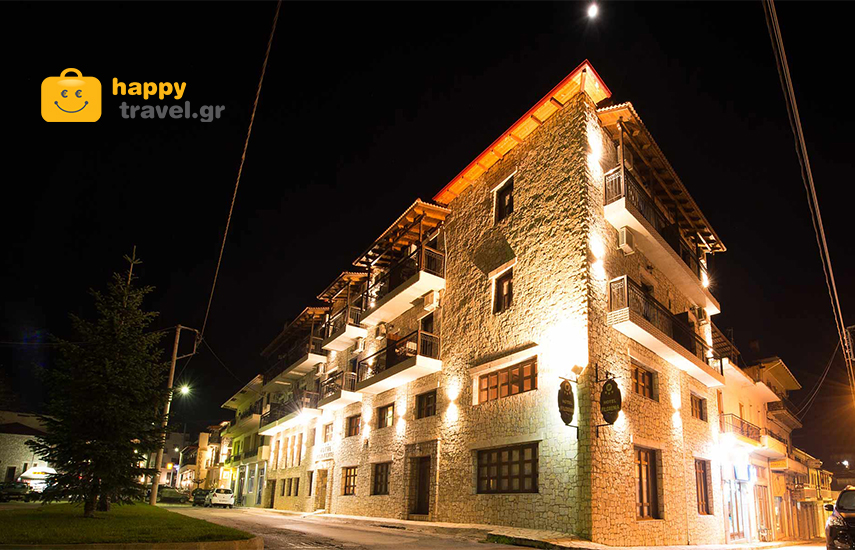 Αποδραση στα Καλαβρυτα: Απο 116€ για 3ημερη αποδραση 2 ατομων, με Πρωινο, στο ονειρικο »Hotel & Spa Filoxenia»