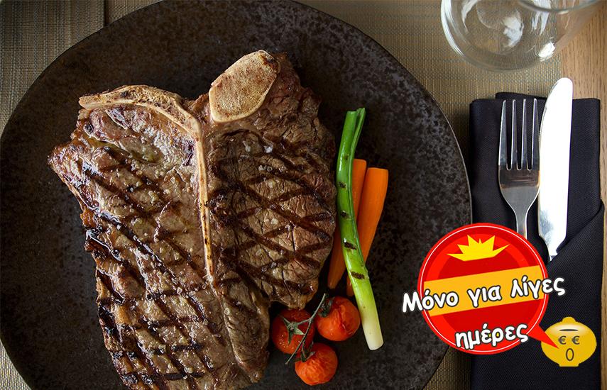 ΜΟΝΟ ΓΙΑ 400 ΚΟΥΠΟΝΙΑ: 9,9€ από 30€ για menu Νεουορκέζικης κουζίνας για 2 άτομα, με μοναδικές fusion επιρροές, στο ''UNIQKO'', το πασίγνωστο εστιατόριο της Μαρίνας Ζέας με τη μοναδική θέα!