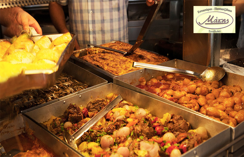 10€ από 20€  για 2 Ολόφρεσκες Μερίδες Σπιτικού, Μαγειρευτού Φαγητού (Take away) στον ''Μάκη'', το φημισμένο 24ωρο εστιατόριο του Περιστερίου