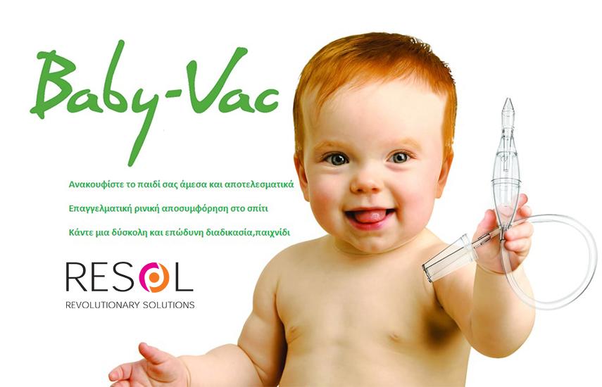24,90€ από 29,90€ για το Baby Vac, το απόλυτο Σύστημα Ρινικής Αποσυμφόρησης για βρέφη και παιδιά, με ΔΩΡΕΑΝ πανελλαδική αποστολή
