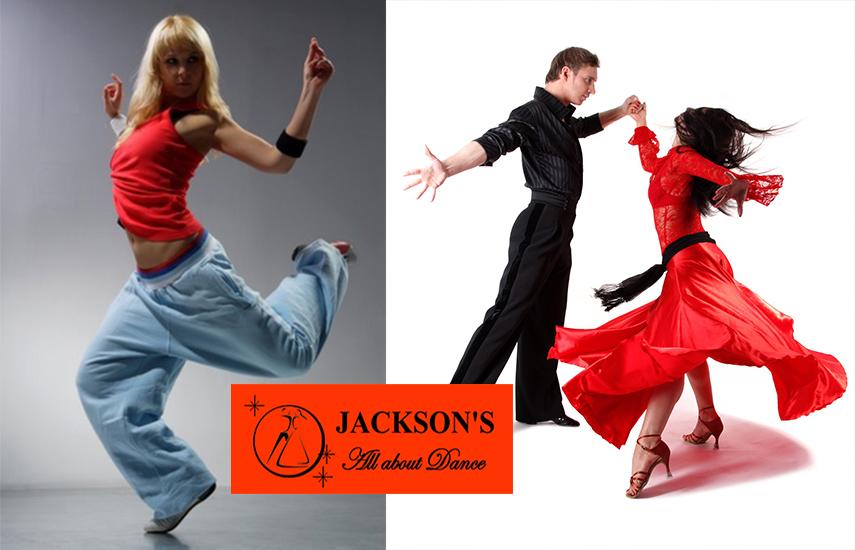 Από 8€ για μαθήματα Μοντέρνου ή Latin Χορού, στις περίφημες σχολές χορού ''Jackson's All about Dance'' σε Χαλάνδρι & Planet Fitness & more Βριλησσίων-Ψυχικού-Παγκρατίου εικόνα