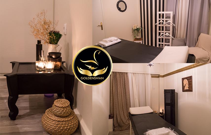 Από 12,45€/άτομο για Full Body Μυωχαλαρωτικό Μασάζ Aτομικό ή ΜΕ το Ταίρι σας, στο κέντρο αναζωογόνησης ''Golden Swan'' στην Κηφισιά