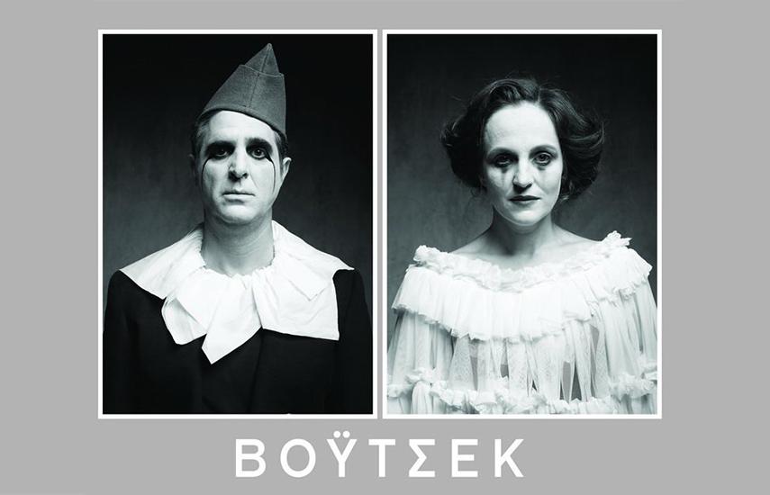 Από 10€ για είσοδο 1 ατόμου στο ''Βόυτσεκ'', το έργο-φαινόμενο του Γκέοργκ Μπύχνερ, σε σκηνοθεσία Κατερίνα Ευαγγελάτου & μετάφραση Σπύρου Ευαγγελάτου, στο Δημοτικό Θέατρο Πειραιά! Με τον Γιώργο Γάλλο στον ομώνυμο ρόλο & ένα δυναμικό θίασο 10 ηθοποιών εικόνα