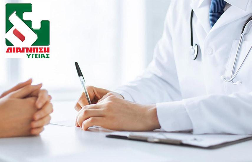 18€ από 100€ για Εξετάσεις Πιστοποιητικού Υγείας (Ακτινογραφία Θώρακος, Kαλλιέργεια/Παρασιτολoγική Κοπράνων), στα υπερσύγχρονα Ιατρικά Κέντρα της ''Διάγνωσης Υγείας