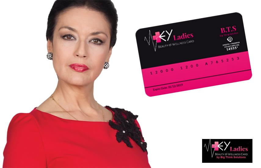 29€ από 100€ για την Κάρτα Υγείας & Oμορφιάς ''EY Ladies Beauty & Wellness - BTS'' την μοναδική κάρτα στην Ελλάδα για κάλυψη Πρωτοβάθμιας Φροντίδας Υγείας & Ιατρικής Αισθητικής εικόνα