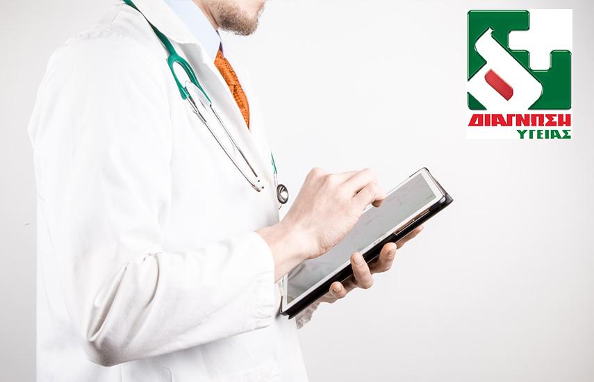 19€ από 189€ για προληπτικό Έλεγχο Προστάτη (Υπερηχογράφημα Προστάτη-Ουροδόχου Κύστεως, PSA Αίματος), στα υπερσύγχρονα Ιατρικά Κέντρα της ''Διάγνωσης Υγείας