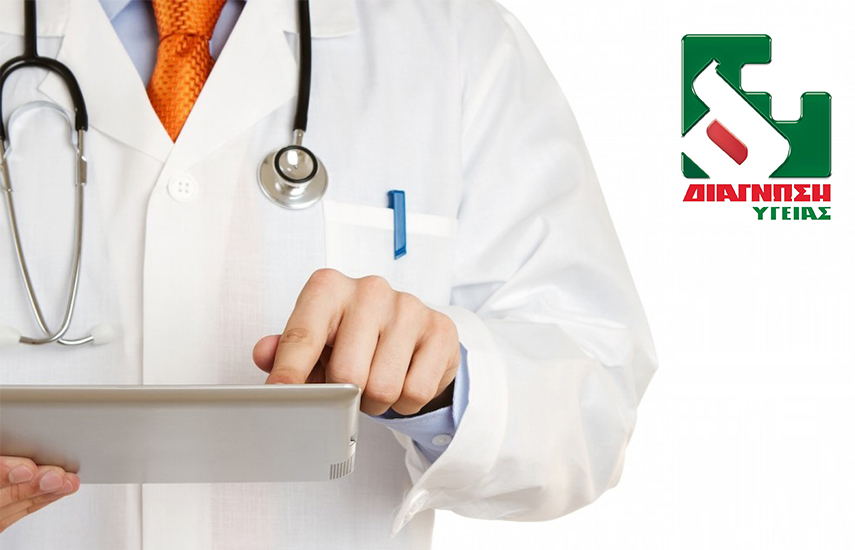 28€ από 166€ για Προληπτικό Έλεγχο Θυρεοειδούς (Υπέρηχογράφημα Θυρεοειδούς, Τ3, Τ4, TSH), στα υπερσύγχρονα Ιατρικά Κέντρα της ''Διάγνωσης Υγείας