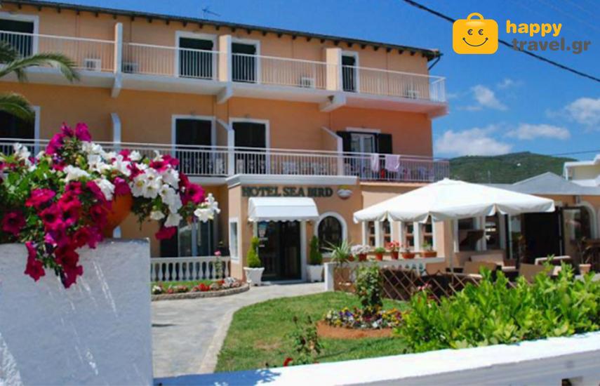 Διακοπές στην ΚΕΡΚΥΡΑ: Από 79€ για 4ήμερη απόδραση, με Ημιδιατροφή, στο ''Sea Bird Hotel'', στα Μωραΐτικα