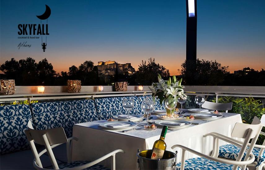 22,9€ από 46€ για πλήρες menu 2 ατόμων, ελεύθερη επιλογή, στο διάσημο εστιατόριο  ''SKYFALL FOOD BAR'' με θέα Ακρόπολη & Λυκαβηττό, μια µοναδική εµπειρία ευ ζην, σε μια από τις πιο όμορφες βεράντες της πόλης!