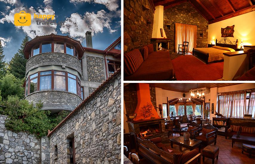Aπόδραση στην Ορεινή Ναυπακτία: Από 99€ για 3-4ήμερη απόδραση, με Πρωινό & Full Extra, στον Παραδοσιακό Ξενώνα ''Τα Πέτρινα'