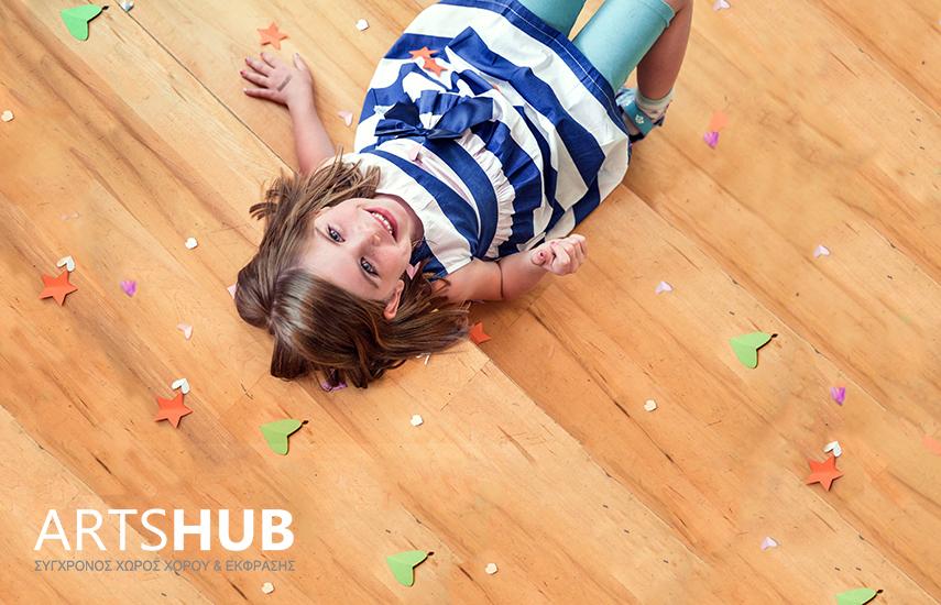 10€ από 30€ για 2 ώρες Θεατρικού παιχνιδιού για παιδιά ή Μουσικοκινητική Αγωγή, στην σχολή χορού ''ARTSHUB'', στη Δάφνη, δίπλα στο μετρό εικόνα