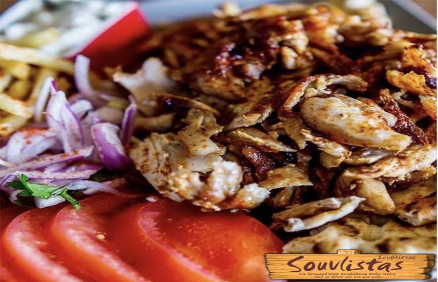 9,9€ από 16,6€ για 2 Μερίδες Γύρο Χοιρινό ή Κοτόπουλο, σε όλα τα ''Souvlistas'' (5 περιοχές), τη μεγαλύτερη αλυσίδα ψητοπωλείων της πόλης