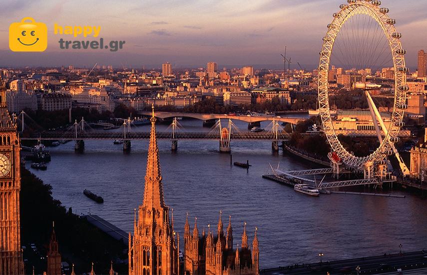 ΛΟΝΔΙΝΟ 09-12 Μαΐου (4 ημέρες): 670€ με BRITISH, Εκδρομές, Ξεναγήσεις, Ξενοδοχείο 4* με Πρωινό & Φόρους