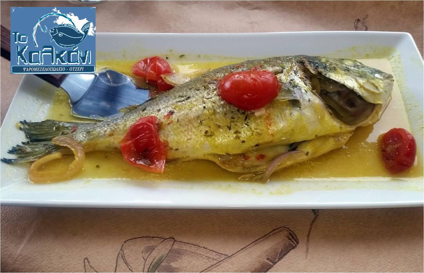12€ απο 24€ για menu 2 ατομων, ελευθερη επιλογη, στο ολοκαινουργιο ψαρομεζεδοπωλειο »Το Καλκανι» στην Μιχαλακοπουλου