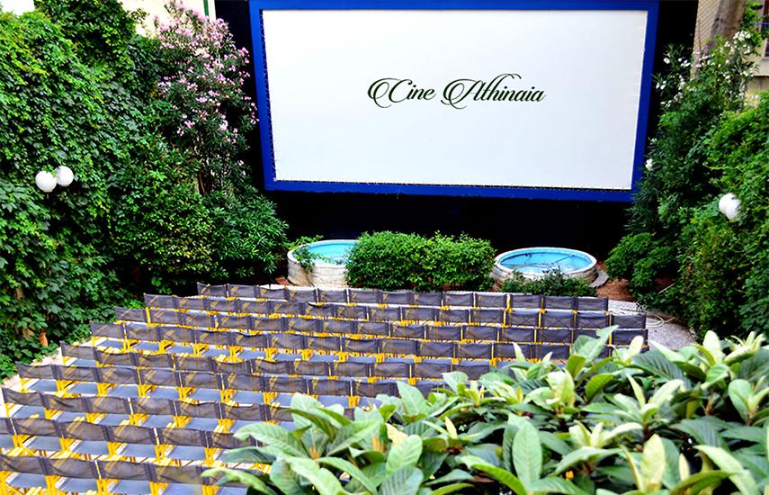4€ από 8€ για είσοδο 1 ατόμου στον Θερινό Κινηματογράφο ''Αθηναία'' στο Κολωνάκι, ένα από τα πιο Θρυλικά Σινεμά της Αθήνας