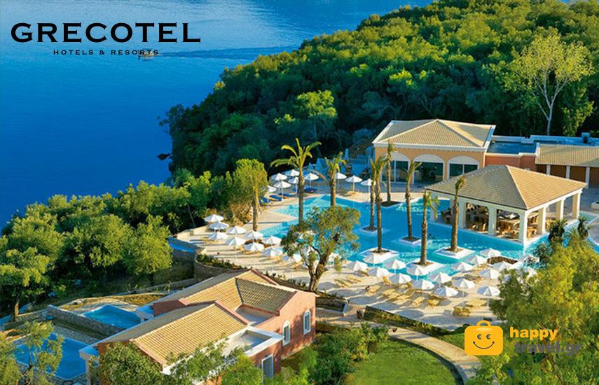 Διακοπές στα GRECOTEL! Από 150€ για ALL INCLUSIVE διανυκτέρευση 2 ατόμων στο ''Grecotel Lux Me Daphnila Bay Dassia'' στη Κέρκυρα