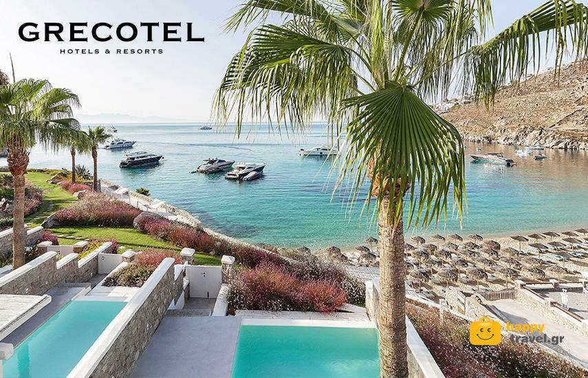 Διακοπές στα GRECOTEL! Από 205€ για διανυκτέρευση 2 ατόμων με Πρωινό στο ''Grecotel Mykonos Exlusive Resort'' στη Ψαρού