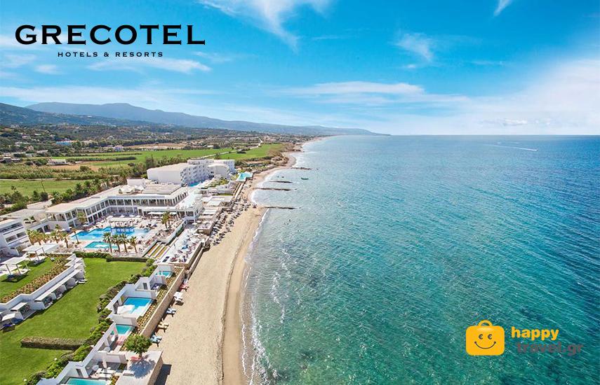 Διακοπές στα GRECOTEL! Από 205€ για ALL INCLUSIVE διανυκτέρευση 2 ατόμων στο ''Grecotel Lux Me White Palace Resort'' στο Ρέθυμνο