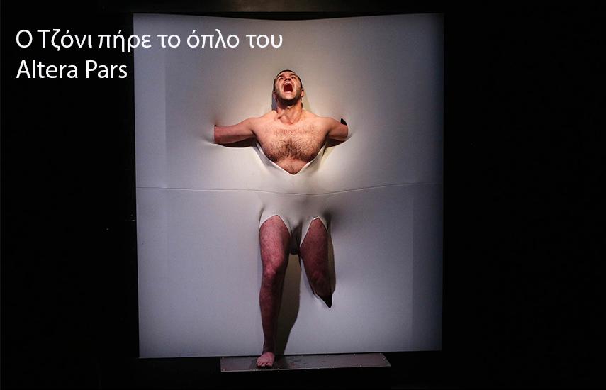 6€ από 15€ για είσοδο στο αντιπολεμικό αριστούργημα ''O Τζόνι πήρε το όπλο του'', με τον Τάσο Ιορδανίδη, σε σκηνοθεσία Θάλεια Ματίκα, στο θέατρο Altera Pars στο Γκάζι εικόνα