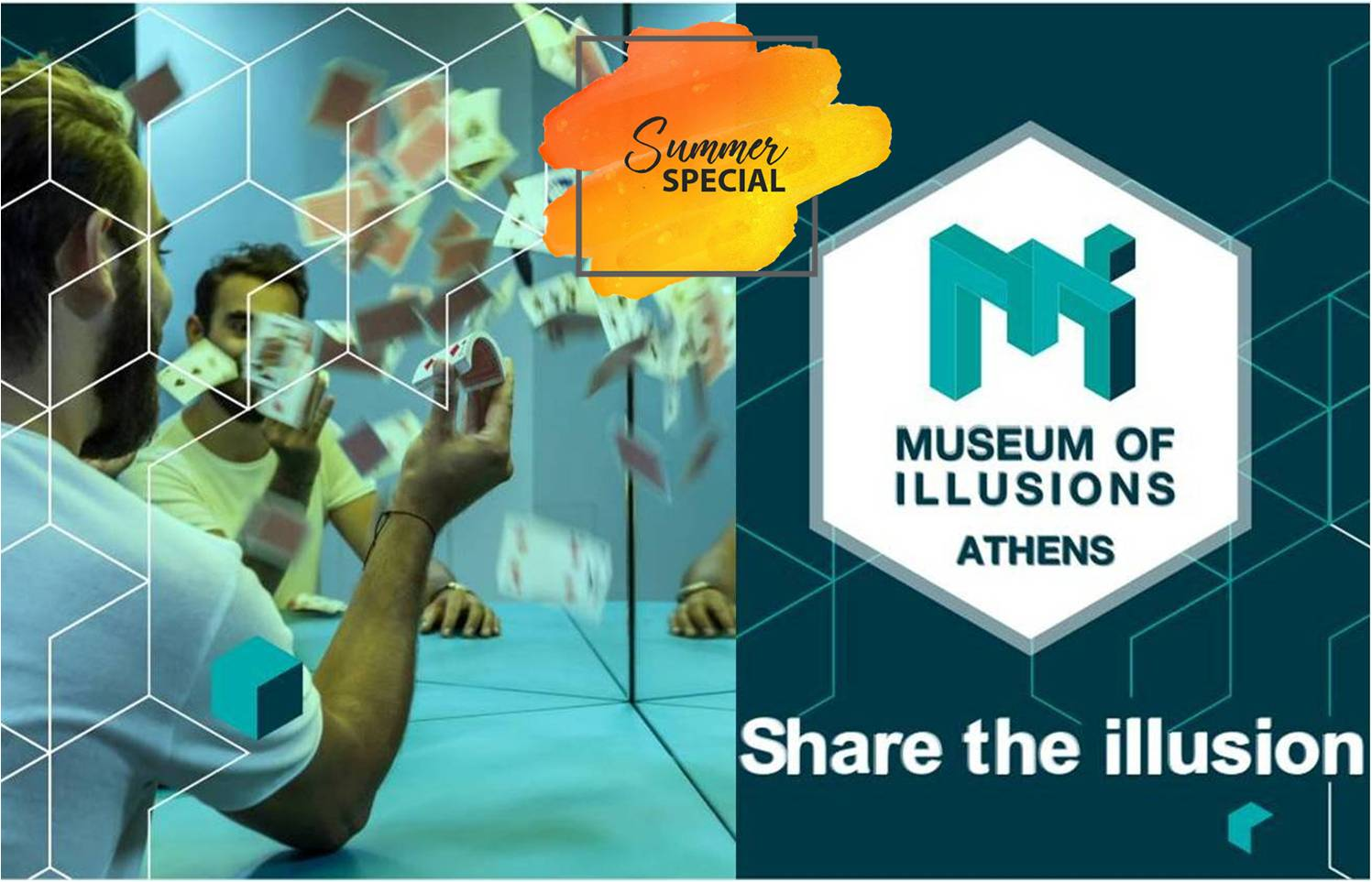6€ από 9€ για είσοδο στο αγαπημένο ''Museum of Illusions Athens'' (Μουσείο Ψευδαισθήσεων) στο Μοναστηράκι, γιατί τίποτα δεν είναι όπως φαίνεται... ειδικά ΕΔΩ!