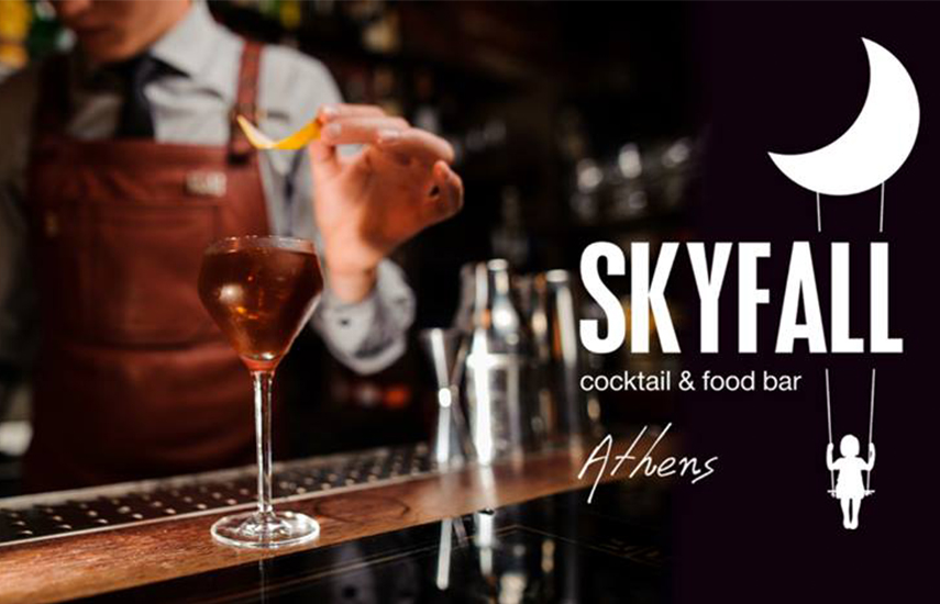 12€ από 20€ για να απολαύσετε 2 υπέροχα cocktails επιλογής σας, στον μοναδικό χώρο του διάσημου ''SKYFALL BAR'' με θέα Ακρόπολη & Λυκαβηττό