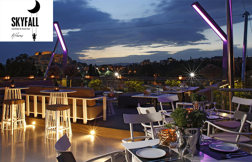 24€ από 48€ για πλήρες menu 2 ατόμων, ελεύθερη επιλογή, στο διάσημο εστιατόριο  ''SKYFALL FOOD BAR'' με θέα Ακρόπολη & Λυκαβηττό, μια µοναδική εµπειρία ευ ζην, σε μια από τις πιο όμορφες βεράντες της πόλης!