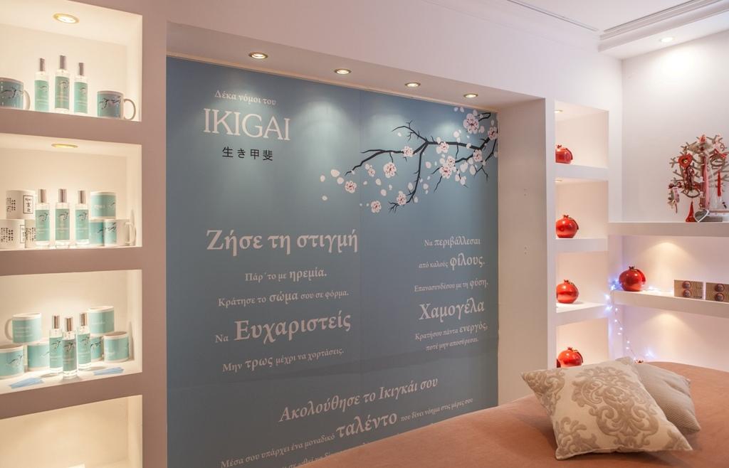 19€ από 45€ για 1 Συνεδρία Ρέικι 45 λεπτών, τη θαυματουργή μέθοδο ενεργειακής θεραπείας από την Ιαπωνία, στο ολοκαίνουργιο κέντρο ενεργειακών θεραπειών ''Ikigai'' στο Κολωνάκι