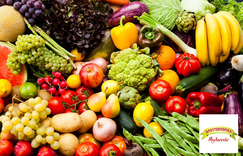 9,9€ από 20€ για ολόφρεσκα Φρούτα & Λαχανικά στην