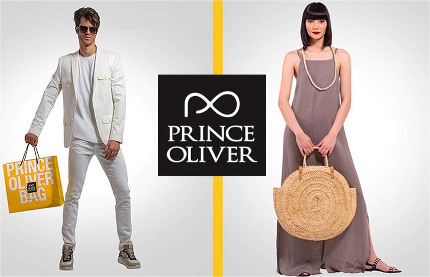 PRINCE OLIVER: 25€ από 65€ για αγορές, χωρίς περιορισμούς, σε όλα τα καταστήματα της αλυσίδας σε Aθήνα, Θεσσαλονίκη, Λάρισα & Ρόδο