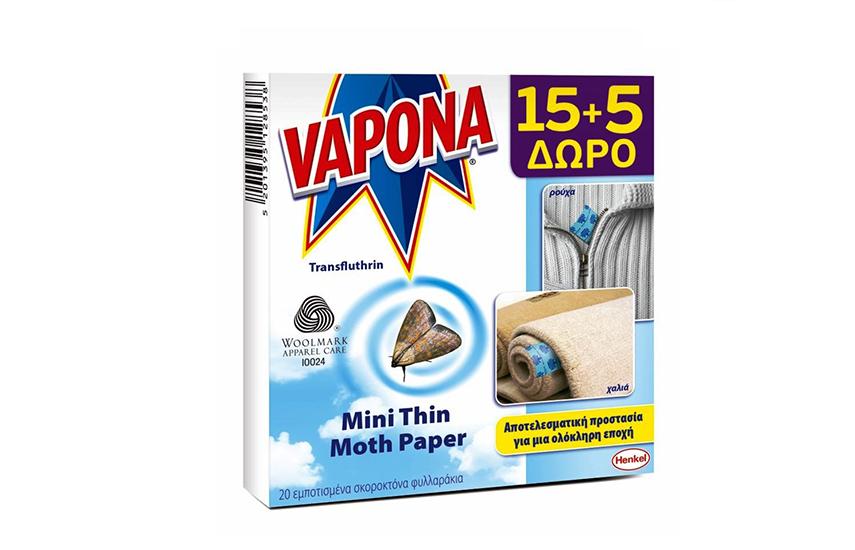 VAPONA Σκοροκτόνα Φύλλα (Mini Thin Moth Paper) 20-40-60 τεμαχίων! 50% έκπτωση, η καλύτερη τιμή της αγοράς (από 0,08€/φύλλο)! Κρατήστε μακριά τον σκόρο για πάντα! Αποτελεσματική προστασία για μια ολόκληρη σεζόν!