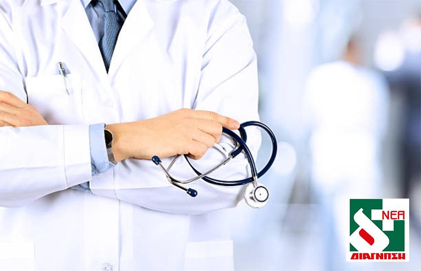 19€ από 50€ για Έκδοση Πιστοποιητικού Υγείας (Θώρακος, Kαλλιέργεια/Παρασιτολoγική Κοπράνων) στα Ιατρικά Κέντρα της ''Νέας Διάγνωσης''