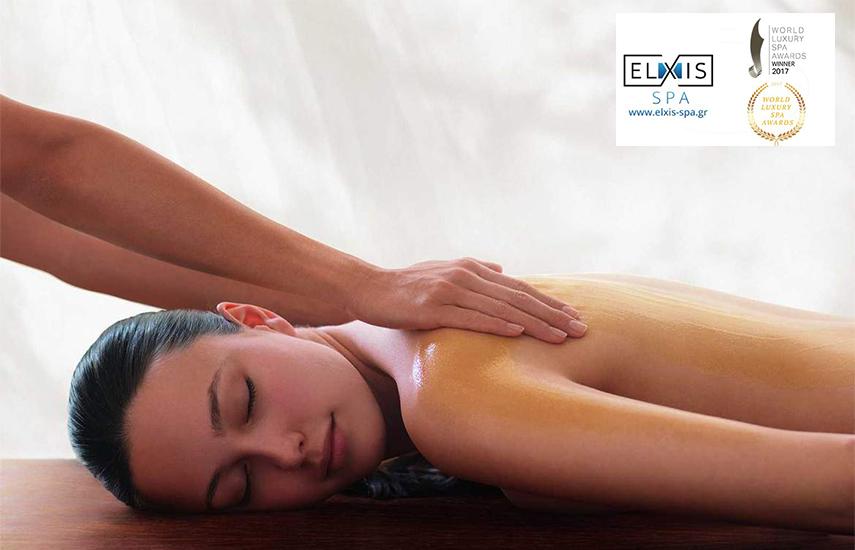 Aπό 19,9€ για Θεραπευτικό Μασάζ σε πλάτη-μέση-αυχένα-ώμους-χέρια, Σάουνα & Steam Bath, για 1 ή 2 άτομα, στο ''Elxis Spa'' στη Λ.Αλεξάνδρας (εντός Radisson Blu Park Htl)