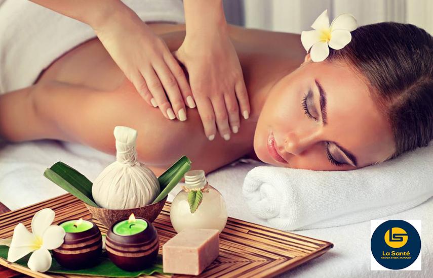 Aπό 8€ για Μυοχαλαρωτικό ή Full Body Massage & Σάουνα διάρκειας 50', στο υπέροχο