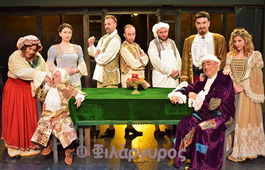 Από 6€ για είσοδο στη παιδική παράσταση ''O ΦΙΛΑΡΓΥΡΟΣ'', βασισμένη στο περίφημο έργο του Μολιέρου, για 2η χρονιά επιτυχίας, στο θέατρο Γκλόρια